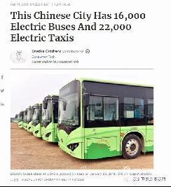 """定义深圳为美国""""梦寐以求的未来城市"""",福布斯理由何在?"""