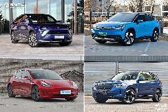 2021年家用高端纯电车型推荐 有里有面还安全