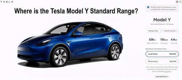突发!特斯拉在美停售标准续航版Model Y