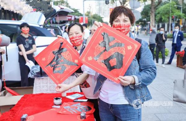 """引领潮""""牛"""",超有""""埃"""":广汽埃安与用户欢度春节"""