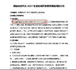 领克ZERO上海车展首发 确认下半年正式上市