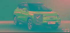 荣威Ei5外观曝光,被称为国内最帅旅行车