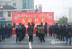 75台苏州金龙新能源公交,助临湘城乡客运一体化新篇章
