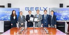 预判:同为中国企业的鸿海与吉利制造电动汽车的可行性