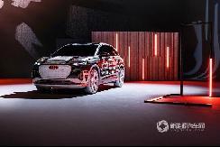 披露细节:奥迪发布Q4 e-tron原型车与内饰图
