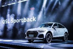 """领跑趋势显现,奥迪Q5L Sportback露""""爆款相"""""""