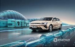 新增L2级智能驾驶,13.98万起售,全新荣威Ei5正式上市