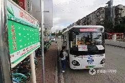 """客户经典案例 穿梭在羊城BRT线上的中车""""小蛮腰"""""""
