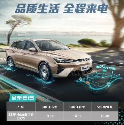 没有哪款车能比荣威全新Ei5更懂什么叫舒心纯电之旅