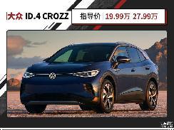 FF首款车明年上市/恒驰9款新车规划/Model Y涨价