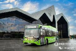 """126台!苏格兰有史以来最大纯电动巴士项目""""花落""""比亚迪"""