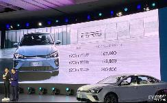 R汽车ER6将推标准续航版车型 NEDC综合工况续航502公里