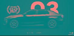 想买新能源车?领克今年第二季度推05 PHEV车型