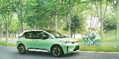 比亚迪D1民用版车型疑似曝光,AION Y的劲敌年内上市?