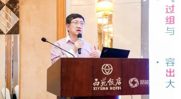 李政:气候变化与碳达峰、碳中和实施路径