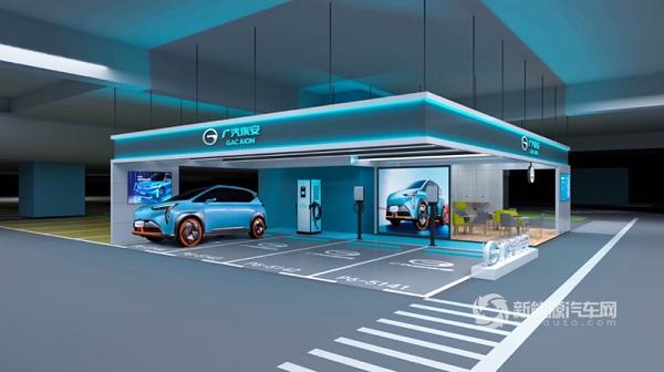 广汽埃安品牌充电第一站落成,正式开启能源生态时代