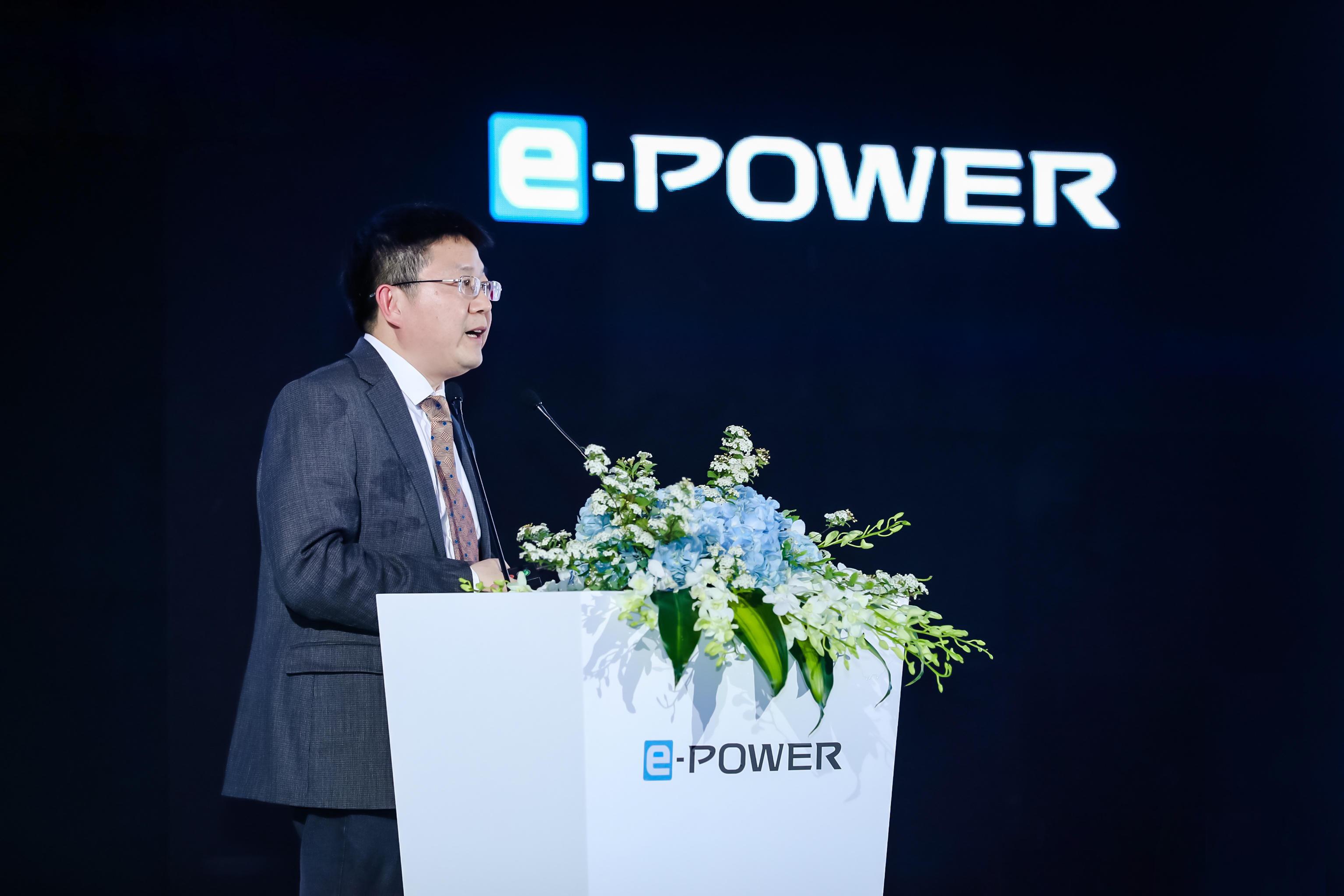 不用充电的电动车,日产混动技术e-POWER正式在中国发布