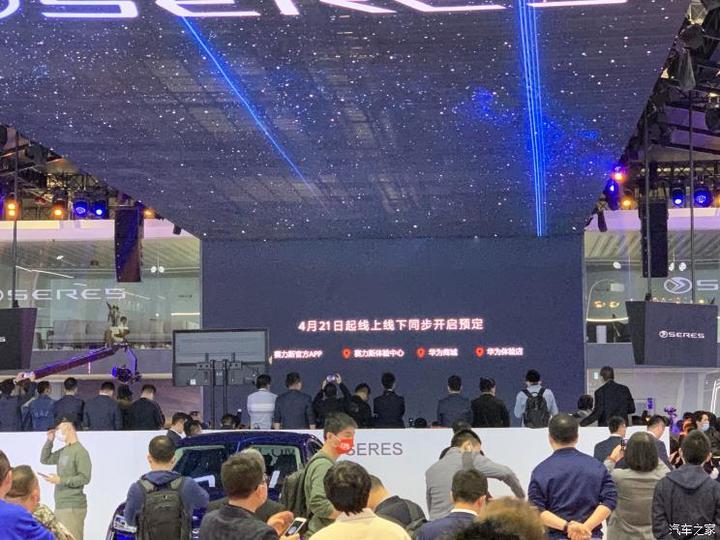 2021上海车展:赛力斯华为智选SF5上市
