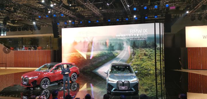 创新BMW iX上海车展亚洲首发