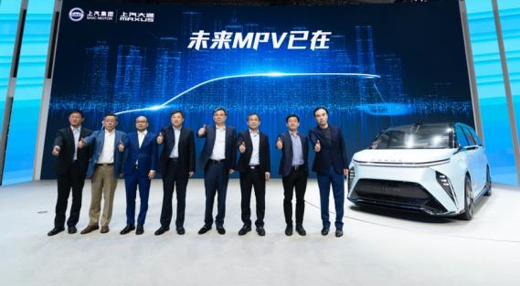 上汽大通MAXUS MIFA概念车上海车展全球首秀