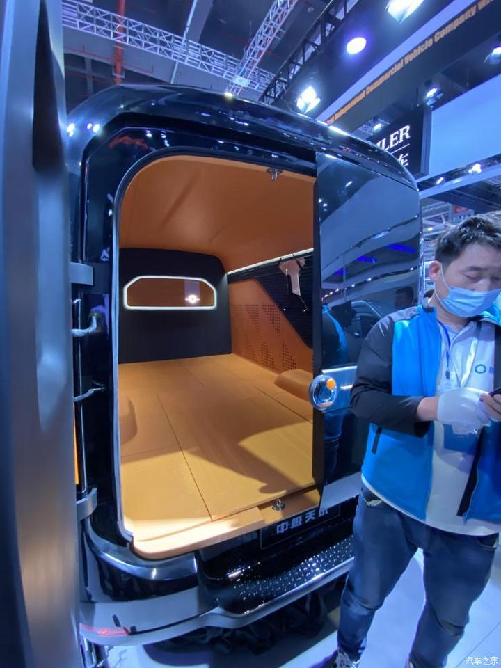 2021上海车展:格罗夫全新氢能商用车