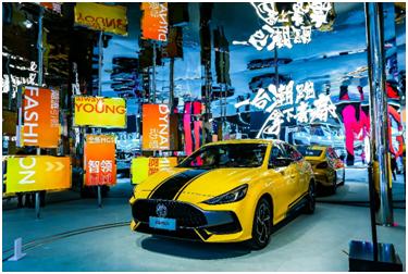 "MG携""全球首款纯电超跑电竞座舱""亮相上海"