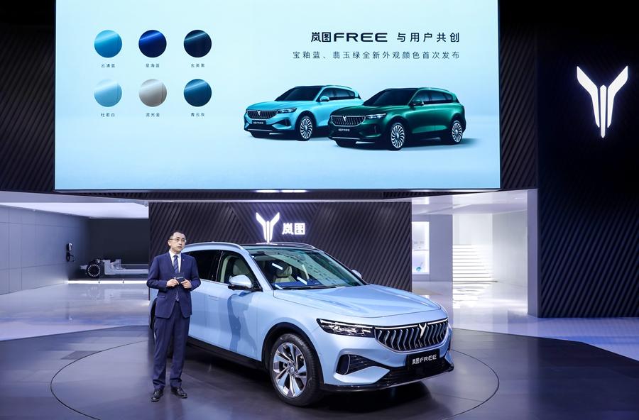岚图汽车携岚图FREE首次亮相上海国际车展