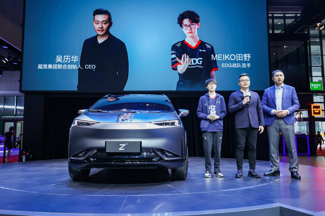 Z世代座驾,合创汽车全新车型亮相上海车展