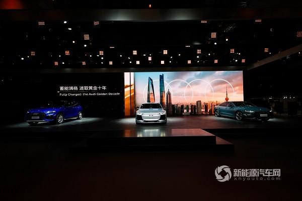 四环品牌闪耀2021上海车展:四款车型全球首发