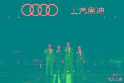 上汽奥迪A7L和Audi concept Shanghai亮相,明年一季度正式开售