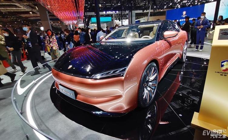 恒驰上海车展发9款产品涵盖多款车型 上海基地已进入备产阶段