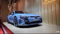 家族纯电旗舰/保时捷Taycan兄弟 上海车展奥迪RS e-tron GT体验