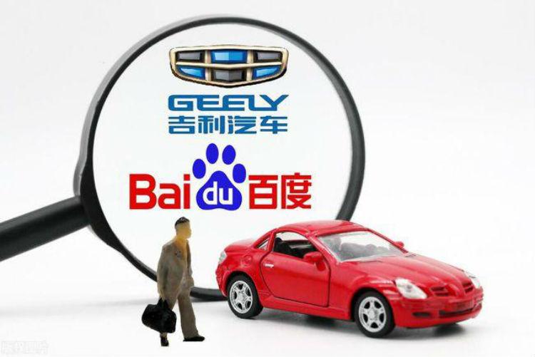 三股造车势力在三年后将迎来决战,上海车展大咖谈(一苒完整篇)