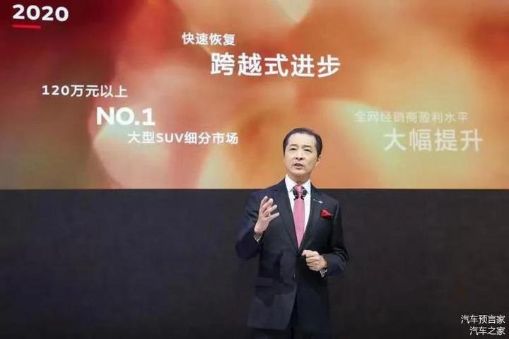 """对话捷豹路虎潘庆:""""重塑未来""""战略 中国市场扮演全球先锋部队"""