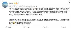 理想汽车CEO李想:奔驰EQS/宝马iX奇怪设计无法理解,不如蔚来ET/极氪001