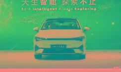 小鹏家族再添一员,新车P5将配备激光雷达,预计15万元起售