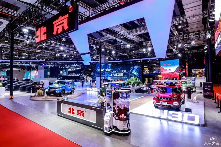 除了新车型还有更多惊喜 上海车展北京越野诚意十足