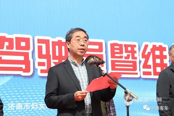 """高手同台 竞技比拼——""""中通杯""""济南市公交驾驶员技能竞赛开战!"""