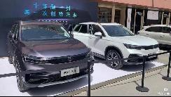 """天美品牌整合进入""""创维汽车""""品牌,2025年前推4款新车"""