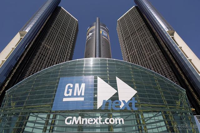 通用汽车预在墨西哥投资10亿建立工厂生产电动汽车