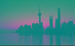 那些涌向上海的人才、热钱和新造车