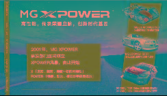 MG6 XPOWER为什么是热衷改装的年轻人喜欢的样子?