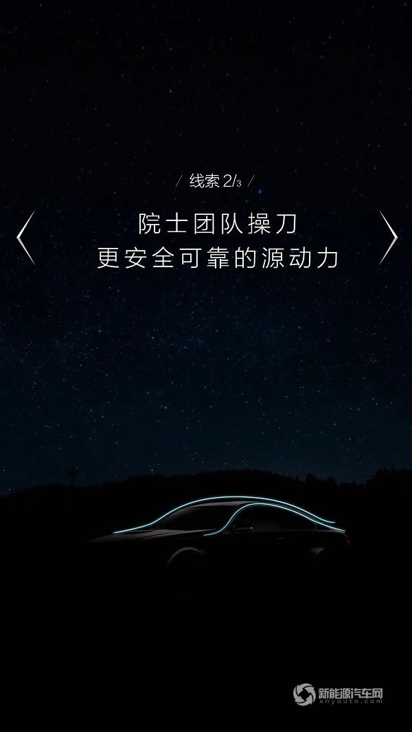 家电也疯狂?美的新能源汽车新品即将发布