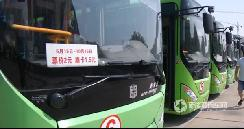 """从绿色动力到智慧出行——中通客车""""三度携手""""仙桃公交创优不断"""