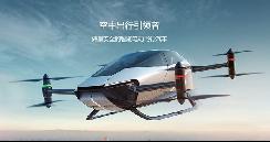 小鹏旅航者X2官图曝光 将于2021年底推出