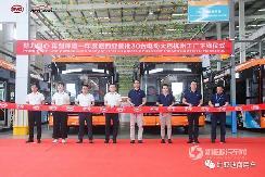 """坐标""""杭州工厂""""!印度尼西亚首批30台比亚迪电动大巴下线"""