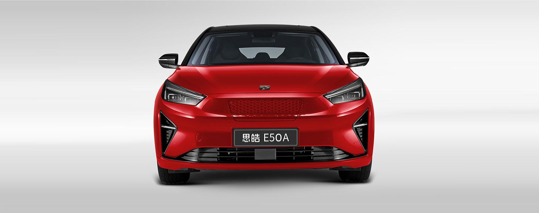 补贴后售16.19万 思皓E50A悦享版上市