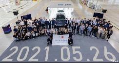 首台极狐阿尔法S HI版量产验证车下线