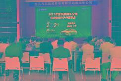 东风风神:攻克芯片危机,实现12万辆目标