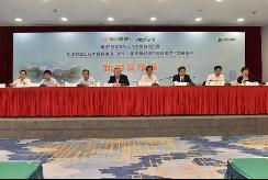 2021全球智慧出行大会暨展览会将于本月在南京举办